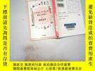 二手書博民逛書店日文書一本罕見百石公子32Y198833
