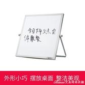 索頓便攜桌面小白板兒童辦公家用學生迷你寫字畫板留言黑板雙面交換禮物YYS交換禮物YYS