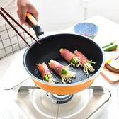 迷你小型燃氣電磁爐單人不粘鍋麥飯石平底炒鍋電池爐炒菜鍋鍋具 酷斯特數位3c YXS