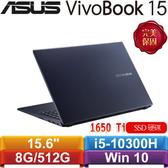 ASUS華碩 VivoBook 15 X571LI-0061K10300H 15.6吋筆記型電腦 星夜黑