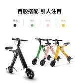 電池電動自行車成人代步車摺疊式代駕兩輪電動單車迷妳型  igo  智聯