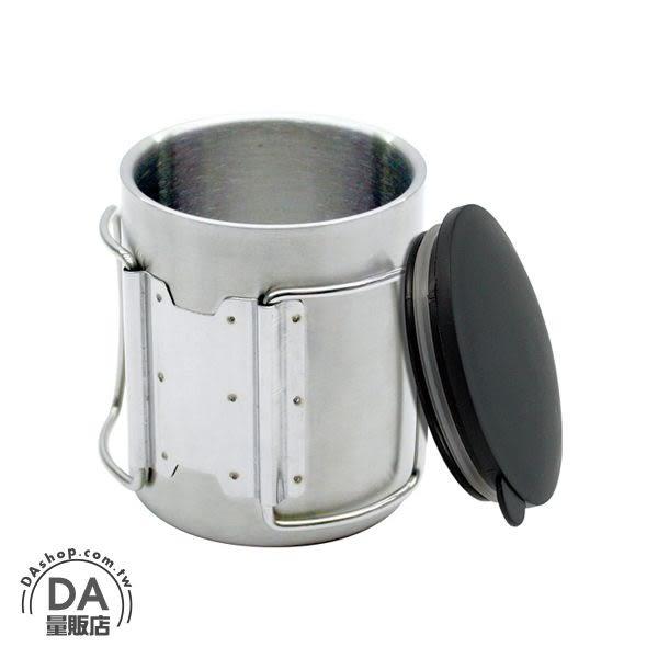《DA量販店》Rhino 犀牛牌 KS-1 不銹鋼 斷熱杯 0.22L 保溫杯 保冰杯 隔熱杯 茶杯 登山水杯(W07-163)