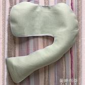 孕婦枕涼席L型配套冰絲涼席孕婦抱枕側睡枕頭冰爽涼席用品YYP 蓓娜衣都