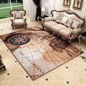 墊子地毯客廳茶幾墊現代家用臥室滿鋪 簡約時尚長方形地墊  萬客居