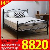 床墊 獨立筒 Chantelle香黛爾三線加高硬式獨立筒床墊/雙人5尺 / H&D東稻家居