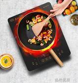 電磁爐火鍋炒菜電磁爐家用智慧火鍋電磁爐灶大火力爆炒YJT220V 流行花園