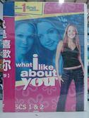 R16-013#正版DVD#就是喜歡你 第一季(第1季) 4碟#影集#影音專賣店