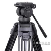 專業雲台VT-2500三角架支架照相機專業三腳架三維雲台套裝單反攝像wy