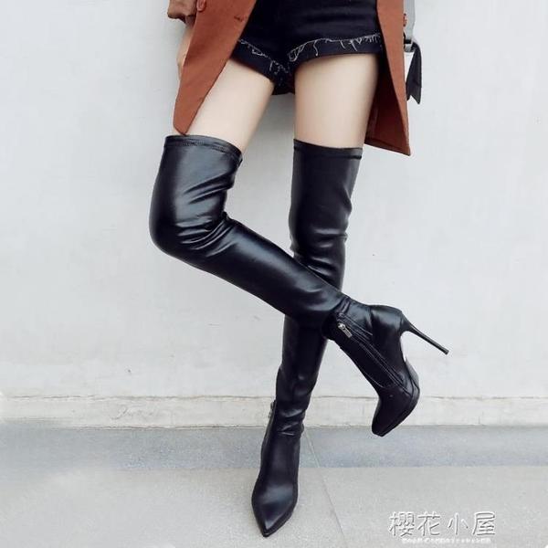 【訂製】70CM超長大腿靴尖頭細跟性感高跟防水台顯瘦彈力秋冬過膝靴女長靴『櫻花小屋』