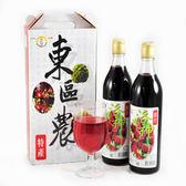 洛神花濃糖汁600ml【台東地區農會】