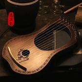 豎琴安德魯單板萊雅琴16弦小豎琴樂器便攜式小型里拉琴lyre琴小眾樂器 小山好物