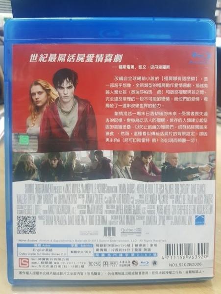 挖寶二手片-Q01-045-正版BD【殭屍哪有這麼帥】-藍光電影(直購價)