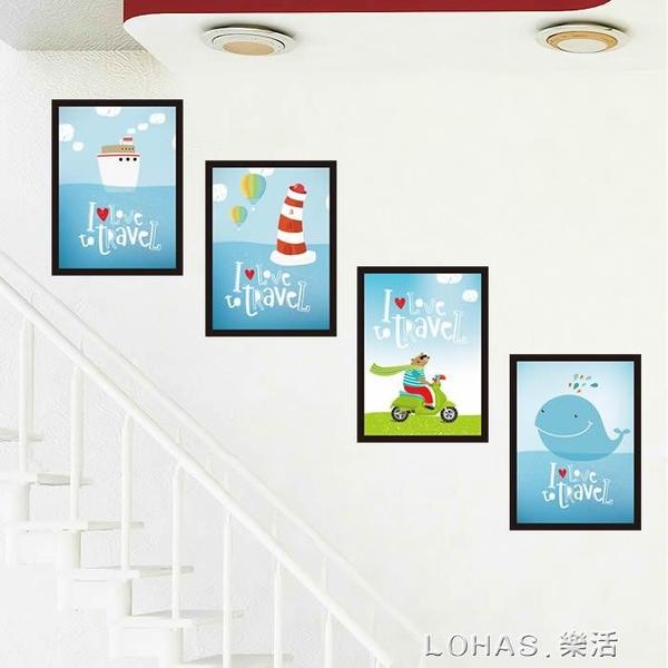 牆貼藍色愛之旅客廳臥室背景牆地中海北歐牆壁ins裝飾畫貼紙自黏 樂活生活館