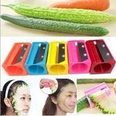 讓你美削片器 黃瓜美容切片器 黃瓜面膜神器 神奇美容刀 (1入)【K4004752】