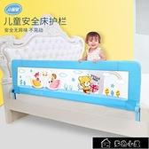 護床欄 小蛋蛋防摔床護欄嬰兒童安全床邊圍欄1.8米 2米 寶寶大床擋板通用