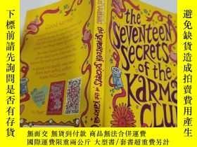 二手書博民逛書店the罕見seventeen secrets of the karma club 因果報應俱樂部的十七大秘密 .奇
