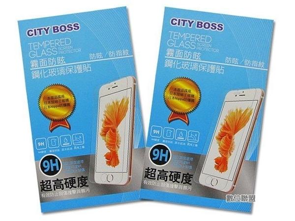 霧面防眩 滿版 玻璃貼 Apple iPhone XR XS Max X SE 2020 SE2 螢幕保護貼 旭硝子 CITY BOSS 9H 2.5D 鋼化