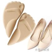 按摩鞋墊 防痛吸汗前掌墊高跟鞋鞋墊加厚防滑硅膠足弓墊按摩透明半墊腳掌墊 快速出貨
