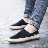 懶人鞋老北京布鞋男鞋夏季透氣輕便懶人一腳蹬爸爸鞋夏天帆布男運動休閒 雙十二全館免運