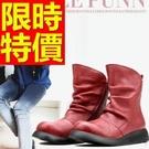 女款低跟短筒靴真皮-百搭造型獨特女馬丁靴子2色62d85【巴黎精品】