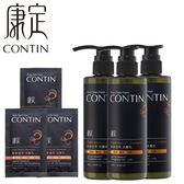 康定酵素植萃洗髮乳3入超值組(3瓶洗髮乳+隨身包X3)