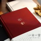 手賬本 無主情書手帳本 日式復古文藝布面筆記本手賬日記本 七夕表白禮物