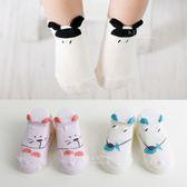 童話故事立體棉感短襪 童襪 棉襪 造型襪