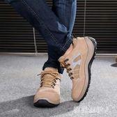 中大尺碼勞保鞋 工作鞋輕便防砸防刺穿鋼包頭女工地鞋安全鞋耐磨 AW10243【棉花糖伊人】