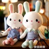 可愛小兔子公仔兔兔毛絨玩具兔子玩偶布娃娃大號睡覺抱枕生日禮物『蜜桃時尚』