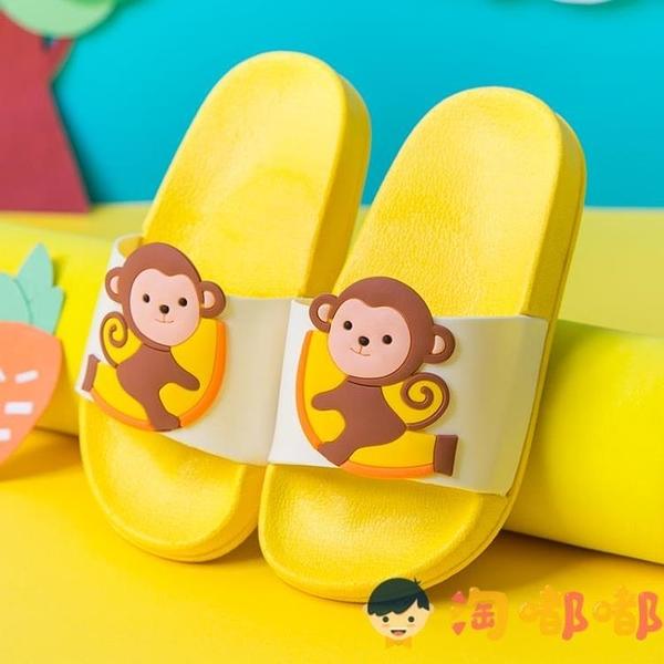兒童拖鞋夏男女童家用室內洗澡防滑軟底卡通可愛涼拖鞋【淘嘟嘟】