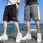 短裤男士夏季潮流运动薄款休闲七分裤宽鬆大裤衩潮牌外穿五分裤子 茱莉亞