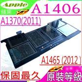 蘋果 電池(原裝等級)-APPLE  A1406,A1370,MC968LL/A,MD214LL/A,BH302LL/a,MD223LL/a,MD845LL/a,MacBook Air 5.1