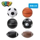 【美國 POOF】迷你戶外軟質球(隨機出貨) 8-467TL / 顆