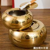 諾爵 鼓型煙灰缸 不銹鋼 圓形創意時尚 煙灰缸書房床頭防風煙灰盅  圖斯拉3C百貨