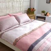 新一代 吸濕排汗 天絲雙人床包兩用被四件組 溫柔鄉