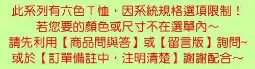 *甜蜜蜜親子童裝*★韓版YI-S08★ 《俏皮笑臉》短袖親子裝♥情侶裝