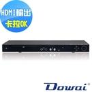 【Dowai 多偉】Divx/USB/卡...