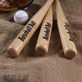 黑五好物節 超硬棒球棒防身打架武器防衛實心車載棒球棍實木橡木壘球棒球桿