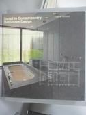 【書寶二手書T1/設計_WDU】Detail in Contemporary Bathroom Design_Mcleod, Virginia
