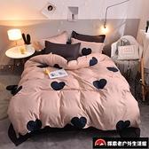 床上用品四件套被套床單寢室被子水洗棉純棉 床罩被套組【探索者戶外生活館】