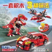 飛機恐龍賽車汽車模型6-12歲10拼裝積木玩具8-兼容樂高男孩7組裝9 魔方數碼館
