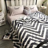 北歐簡約加厚雙面法蘭絨毯子午睡毯蓋毯空調毯秋冬毛毯薄毯單雙人