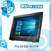 MSI 微星 Pro 24 6M-063TW 24型i7四核Win7 Pro液晶電腦 桌上型電腦