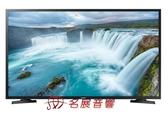 新竹家庭劇院音響店《名展影音》 SAMSUNG UA32N4000AWXZW  FHD 高畫質 LED液晶電視