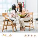 椅 Amber。安伯多功能學習椅/成長椅/書桌椅/升降(四色可選)【YKS】YKSHOUSE