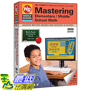 [106美國暢銷兒童軟體] Weekly Reader Learning System Mastering Elementary & Middle School Math 2009