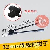 超值32mm手動鐵皮打包機鋼帶機 拉緊器打包鉗子套裝需用打包扣 現貨快出