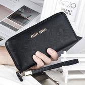 錢包女士長款錢包拉鍊包手拿包錢夾
