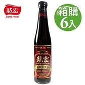 【南紡購物中心】【龍宏】無糖黑豆油 420mlX6入(箱購)