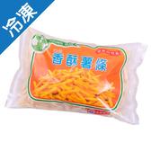 永昇香酥薯條1KG  /包【愛買冷凍】